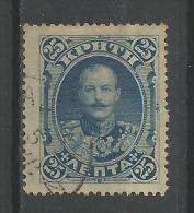 Prince Georges De Grèce 25l Outramer - Crete