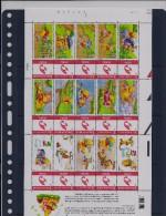 BELGIQUE - BELGIE Mijn Zegel Lot Van 15 Postzegels WINNIE THE POOH Volledig Vel 41/50 - Belgique