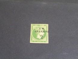 GREECE 1900 2/5 Drax/Lepta Large Hermes MLH; - Nuevos