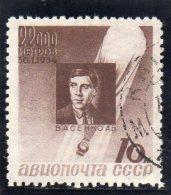 RUSSIE 1934 O
