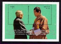 MNH BHUTAN #1182 : SOUVENIR SHEET INDO BHUTAN FRIENDSHIP ROYAL - Bhoutan