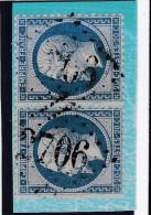 GC  2706   NUITS COTE D´OR    20   COTE D´OR    REF 9821 - 1849-1876: Période Classique