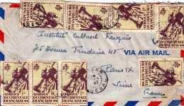 SENEGAL FP-Brief 1947 - 8 Fach Farnkiert - Frankreich (alte Kolonien Und Herrschaften)