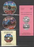 Korea 2007 Mi 5260-5261 Summer Olympic Games Octagonal Computer Readable Media (DVD) **/MNH RAR! - Ete 2008: Pékin