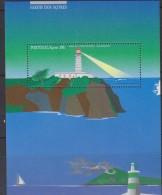 O) 1996 PORTUGAL, LIGHTHOUSE, TREE, PAINTING, SOUVENIR MNH - Neufs
