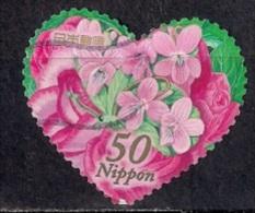 Japan 2011 - Greetings Stamps - Self Adhesive - 1989-... Empereur Akihito (Ere Heisei)