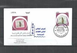 2016- Libye- 2éme Exposition Philatelique Nationale - FDC - Libia