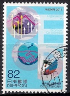 Japan 2014 - The 50th Anniversary Of Japanese Membership Of The OECD - Used Stamps