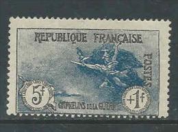 Frankrijk, Yv 232, Postfris Met Scharnier, (MH*) Cote 120 Eurro à 18 %,  Zie Scan - France
