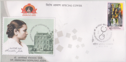 India  2016    Dr. Anandibai Gopal Rao Joshi  Stethescope Cancellation  Special Cover   # 89340  Inde  Indien - Medicine