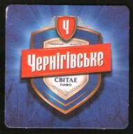 UKRAINE BEER Chernigivske Light Beercoaster Coasters Bière Bier Cerveza Birra Mat Sous-bock Bierdeckel Biervilt - Sous-bocks