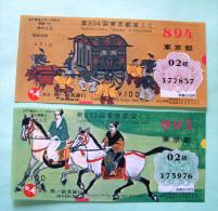 Japan Lottery Tickets Ox Cart Horse - Lottery Tickets