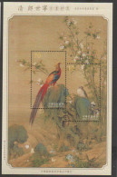 2015 Giuseppe Castiglione Ancient Chinese Painting Stamps S/s Pheasant Bird Fungi Silk Butterfly Unusual - Oddities On Stamps