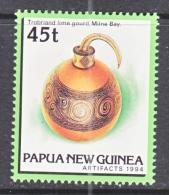 PAPUA  NEW  GUINEA  833   **   ARTIFACT   GOURD - Papua Nuova Guinea
