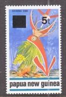 PAPUA  NEW  GUINEA  860   **   DANCER - Papouasie-Nouvelle-Guinée