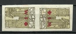 Mittellitauen Central Lithuania 1922 Michel 30 Kehrdruckpaar MNH/MH Signed Romeko Paris - Lithuania