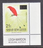 PAPUA  NEW  GUINEA  878 B   1992   **   FAUNA  BIRD - Papua New Guinea
