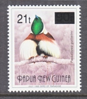PAPUA  NEW  GUINEA  878 C   1993   **   FAUNA  BIRD - Papua New Guinea