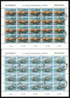 GUERNSEY Mi.Nr. 246-247 Europa- Historische Ereignisse - Kleinbogen - 1982 - Used - Europa-CEPT