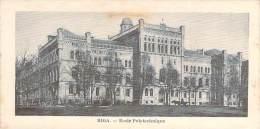"Lettonie - Riga - Ecole Polytechnique (format ""americain"") - Lettonie"