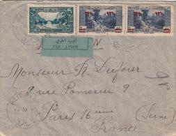 Lettre CaD BEIT MERY Pour La France >> Affranchissement Recto/Verso - Liban