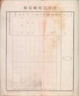 JAPAN MILITARY TELEGRAPH PAPER - 1941-45 Noord-China