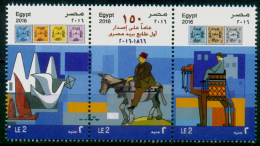 EGYPT / 2016 / POST DAY / 1ST EGYPT STAMP : 150 YEARS / STAMPS ON STAMPS / MNH / VF - Nuovi