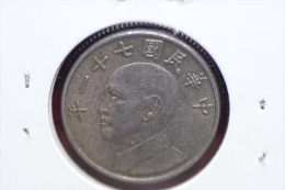 Taiwan 5 Yuan - Taiwan