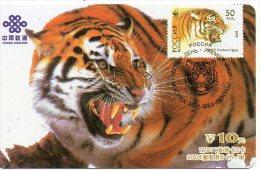 Timbre Stamp Jungle Tigre Télécarte Phonecard  Karte J106 - Timbres & Monnaies