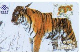 Timbre Stamp Tigre Télécarte Phonecard  Karte J107 - Timbres & Monnaies