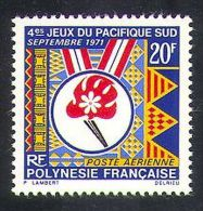 Polynesie, 1971, South Pacific Sports Games, MNH, Michel 126, French Polynesia - Polynésie Française