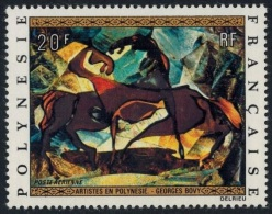 Polynesie, 1972, Paintings, Peintures, Art, MNH, Michel 158, French Polynesia - Polynésie Française
