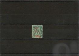 NOUVELLE CALÉDONIE Année 1903  N°Y/T :70a)** Côte:50 € - Unused Stamps