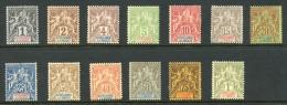 Senegambie Et Niger, 1903, Definitives, MH (*), Michel 1-13
