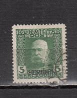 SERBIE °  SC N° 45 - Serbia