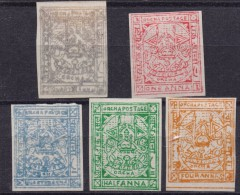 India, Princely State, Orchha, Mint, Inde Indien - Orchha