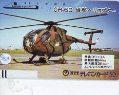 Télécarte Japon Hélicoptère * FRONTBAR 110-011 * Telefonkarte Japan * Hubschrauber (583) HELICOPTER * CHOPPER - Airplanes