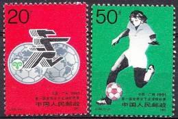 China 1991 Yvert 3097 / 98, 1st Women Football World Cup, MNH - 1949 - ... República Popular
