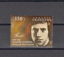 Armenia Armenien 2015 Mi. Memory Of Vladimir Vysotsky - Armenia