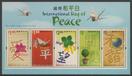 Hongkong 2005 B 167 = Mi 1367 /71 ** International Day Of Peace / Internationaler Tag Des Friedens - 1997-... Speciale Bestuurlijke Regio Van China