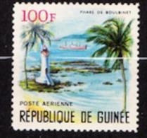 GUINEE  PA N� 62  NEUF** SANS CHARNIERE / MNH