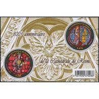 France Feuillet N°4549 800ème Anniversaire De La Cathédrale De Reims - Blocs & Feuillets