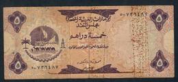 U.A.E.   P2   5  DIRHAMS   1973  FINE - Emiratos Arabes Unidos