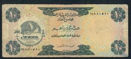 U.A.E.   P3  10  DIRHAMS   1973  FINE - Emirats Arabes Unis