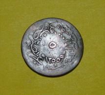 OTTOMAN - TURKEY 5 PARA 1255 Year 19 A.H. (1837) CONSTANTINOPOLE MINT (GREECE) COPPER. KM-666.3-19. - Turkije