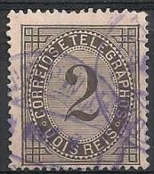 Portugal. 1882. N° 55a. Oblit. Dentelé 13,5 - Portugal
