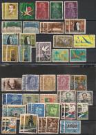 Portugal. 1957-1962.  Oblit. - Portugal