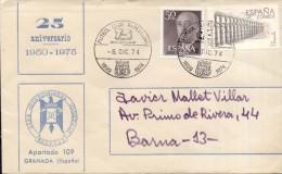 Año 1974  Edifil 1149 Sobre+ Folleto 75 Aniversario Futbol Club Barcelona Y 25 Aniversario Club Alhambra De Granada - Errors & Oddities