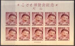 JAPAN - NIPPON - JAPON - CHILDREN  DAY - **MNH - 1949 - EXELENT