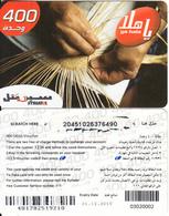 SYRIA - SyriaTel Prepaid Card 400 SP, Used - Syria